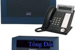 Tong Dai Ip Panasonic Kx Tde200