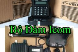 Bo Dam Icom