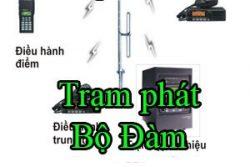Tram Phat Bo Dam
